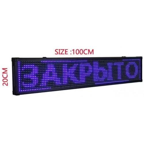LED reklamní a textové displeje IQ-LP plus s WIFI pripojením farba textu BLUE (modrá)